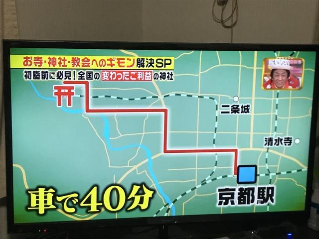 AC5473FE-A7C6-4FEE-8A6E-55721479FB72.jpeg